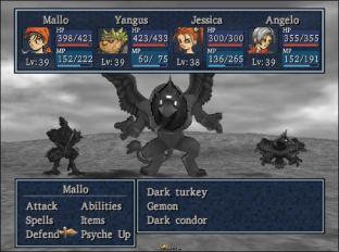 Dragon Quest 8 PS2 210
