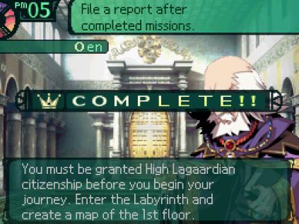 Etrian Odyssey 2 - Heroes of Lagaard Nintendo DS 030