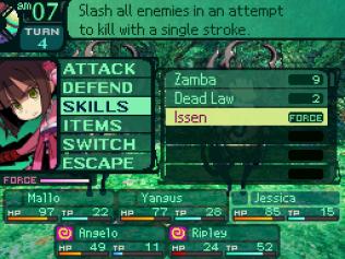 Etrian Odyssey 2 - Heroes of Lagaard Nintendo DS 067