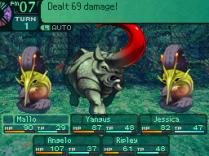 Etrian Odyssey 2 - Heroes of Lagaard Nintendo DS 075