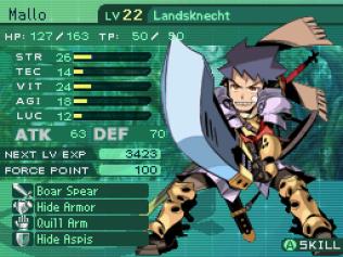 Etrian Odyssey 2 - Heroes of Lagaard Nintendo DS 100