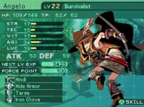 Etrian Odyssey 2 - Heroes of Lagaard Nintendo DS 103