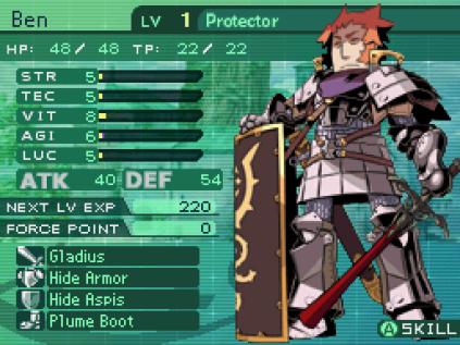 Etrian Odyssey 2 - Heroes of Lagaard Nintendo DS 117