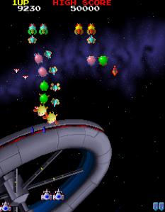 Galaga 88 Arcade 13