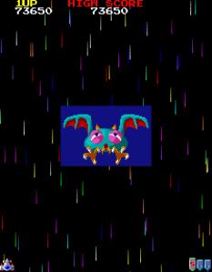 Galaga 88 Arcade 52