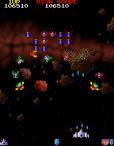Galaga 88 Arcade 69