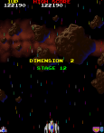 Galaga 88 Arcade 73