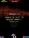 Galaga 88 Arcade 86