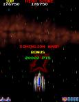 Galaga 88 Arcade 87