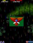 Galaga 88 Arcade 88