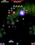 Galaga 88 Arcade 94