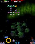 Galaga 88 Arcade 95