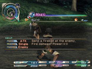 Grandia 3 PS2 31