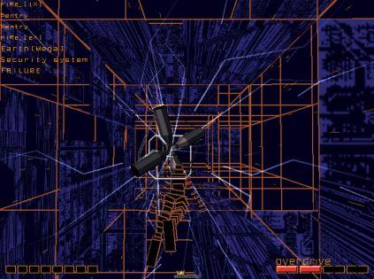 Rez Dreamcast 086