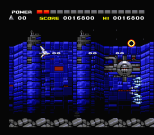 Space Manbow MSX 005
