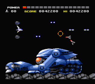 Space Manbow MSX 011