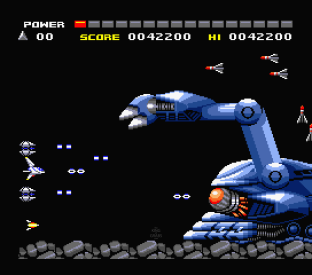 Space Manbow MSX 012