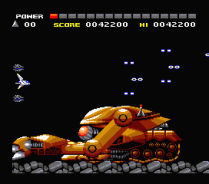 Space Manbow MSX 013