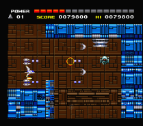 Space Manbow MSX 016