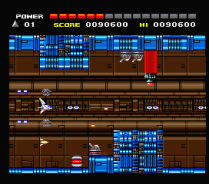 Space Manbow MSX 019