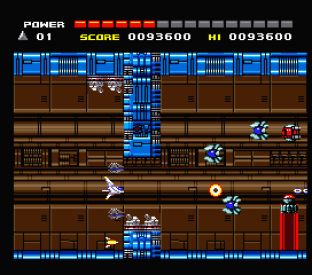 Space Manbow MSX 020