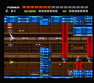 Space Manbow MSX 021