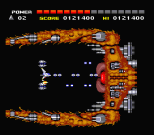 Space Manbow MSX 027