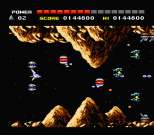 Space Manbow MSX 029
