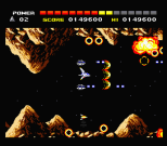 Space Manbow MSX 030