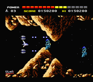 Space Manbow MSX 031
