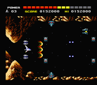 Space Manbow MSX 032