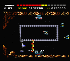 Space Manbow MSX 033