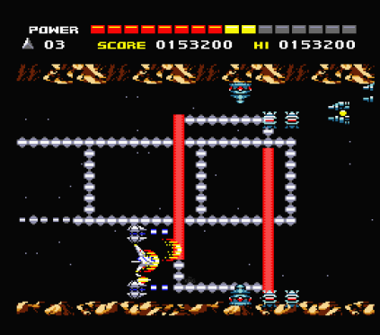 Space Manbow MSX 034