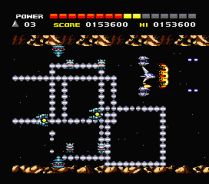 Space Manbow MSX 035