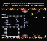 Space Manbow MSX 037