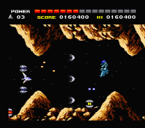 Space Manbow MSX 038
