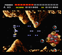 Space Manbow MSX 039