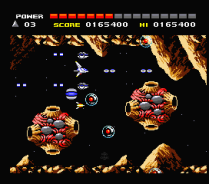 Space Manbow MSX 040