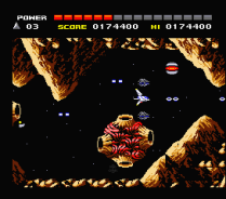 Space Manbow MSX 041