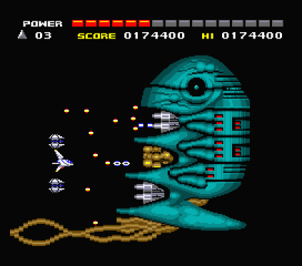 Space Manbow MSX 042