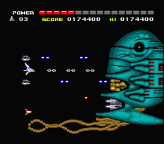 Space Manbow MSX 043