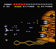 Space Manbow MSX 044