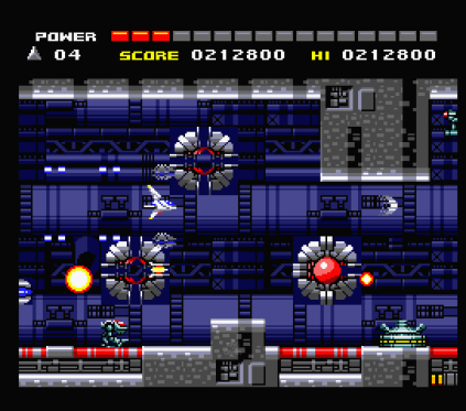 Space Manbow MSX 045