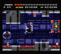 Space Manbow MSX 046