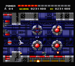 Space Manbow MSX 047
