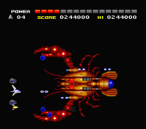 Space Manbow MSX 050