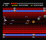 Space Manbow MSX 051