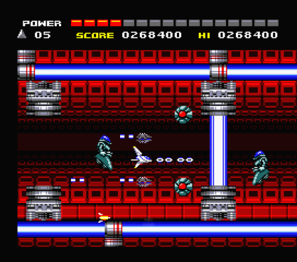 Space Manbow MSX 053