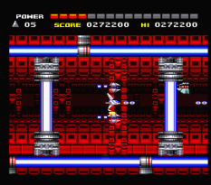 Space Manbow MSX 054