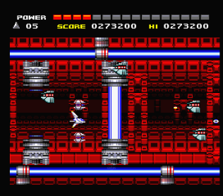 Space Manbow MSX 055